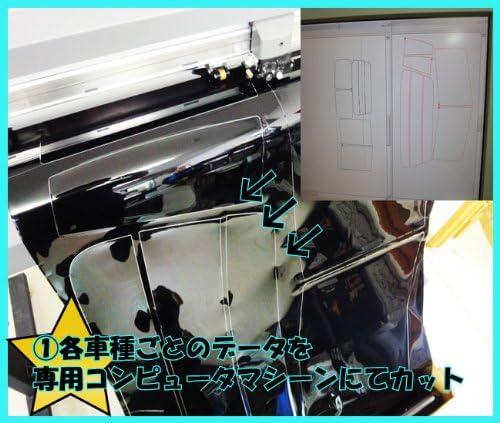 HONDA ホンダ ステップワゴン 車種別 カット済み カーフィルム RK# / スモーク