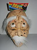 Latex Halloween Mask Old Man With Glasses- Tan