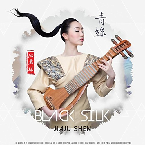 marionette dance by jiaju shen on amazon music amazon com
