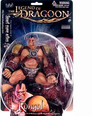 Legend of Dragoon > Kongol Action Figure