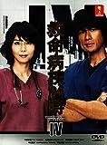 Emergency room 24 hours 4 / Kyumei Byoto 24 Ji 4 (Japanese TV Drama w. English Sub - All Region DVD)