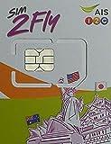 AIS Pan Asia Tourist Simcard with 4 GB in 8 Days for 16 Countries incl Japan Korea Taiwan India HK PH Malaysia etc