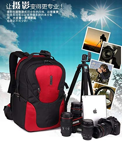 CAREELL Professional DSLR Camera Cases Camera Backpacks C3018 Red