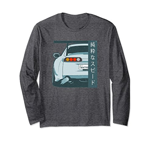 Amazon.com: Pure Speed Kanji JDM Japanese Street Race Long Sleeved Shirt: Clothing