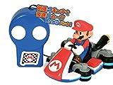 Remote control car Mario Kart 8 Mario by Muraoka