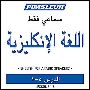 ESL Arabic Phase 1, Unit 01-05 Audiobook
