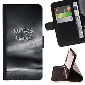 Jordan Colourful Shop - FOR Sony Xperia M2 - You are braver - Leather Case Absorci¨®n cubierta de la caja de alto impacto