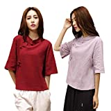 Meijunter Chinese Style 3/4 Sleeve Loose Cotton Linen Shirt Folk-custom Blouses