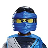 Disguise Costumes Jay Ninjago Lego Mask, One Size Child, One Color