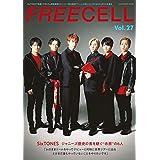 FREECELL フリーセル Vol.27 カバーモデル:SixTONES ‐ ストーンズ