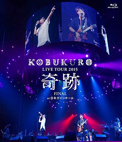 "KOBUKURO LIVE TOUR 2015 ""기적"" FINAL at 일본 가이시홀 (통상반Blu-ray)"