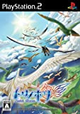 Tori no Hoshi: Aerial Planet [Japan Import] by Nippon Ichi Software