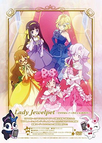 Animation - Lady Jewelpet (Anime) DVD Wa Lady No Tashinami Box (7DVDS+2CDS) [Japan DVD] FFBA-9002