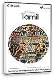 EuroTalk Talk Now! Learn Tamil