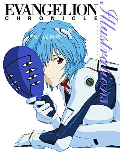 Evangelion-Chronicle-Illustrations