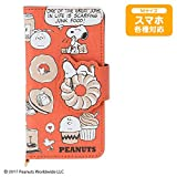 Sanrio Snoopy multi smartphone case M humor motif From Japan New