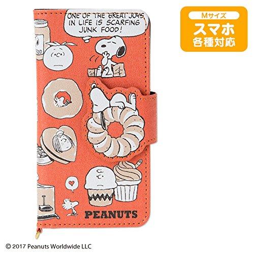Sanrio Snoopy multi smartphone case M humor motif From Japan New by SANRIO (Image #5)