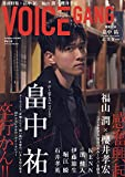VOICE GANG Vol.6 2019 SPRING