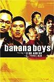 Banana Boys, Leon Aureus, 0887545165