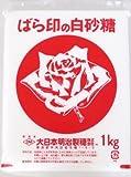 ばら印の白砂糖 大日本明治製糖 1kg×10袋(5袋×2)