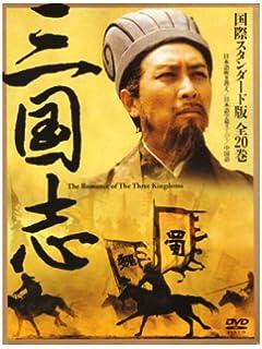 「唐国強」の画像検索結果