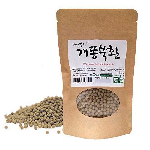 [Medicinal Korean Herbal Pills] 100% Natural Artemisia Annua (Sweet Wormwood/Sweet Annie) Pills (Artemisia Annua/개똥쑥 환) (8 oz)