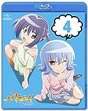 Animation - Hayate No Gotoku! Cuties (Hayate The Combat Butler: Cuties) Vol.4 [Japan BD] GNXA-7254