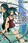 Ga-Rei La bête enchaînée, tome 2  par Segawa