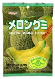 Kasugai Melon Gummy Candy 3.59oz (3 Pack)