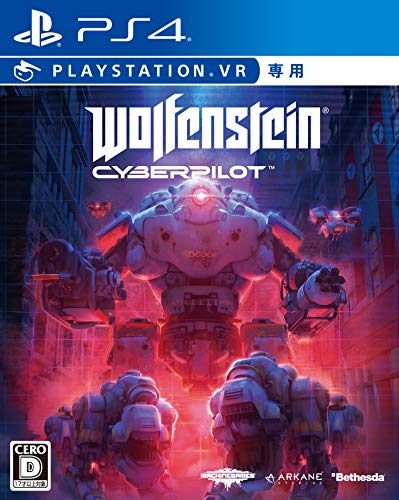 ウルフェンシュタイン: サイバーパイロット (Wolfenstein: Cyberpilot)