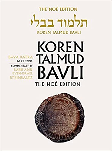 Koren Talmud Bavli: Vol. 28: Bava Batra Part 2, Noe Color Edition, Large, Hebrew/English (Hebrew Edition)