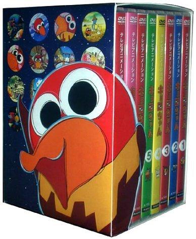 キョロちゃん DVD-BOX