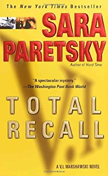Total Recall 0440224713 Book Cover