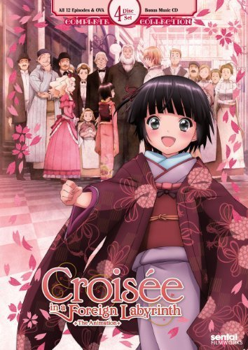 Croisee in a Foreign Labyrinth: Complete Collection by Section 23 by Kenji Yasuda