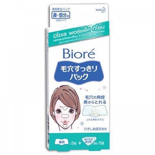 Biore Warming Anti Blackhead Cream Face Cleanser - 4
