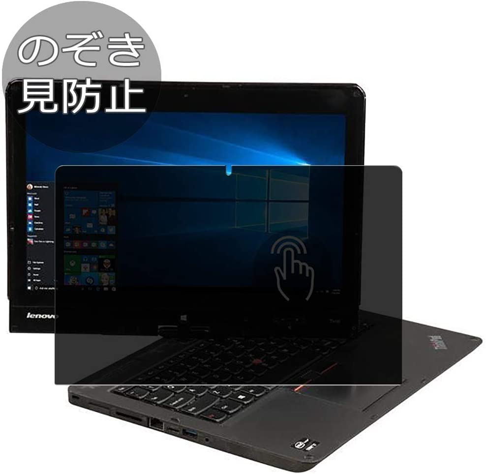 """Synvy Privacy Screen Protector Film for Lenovo Thinkpad Twist S230u Laptop 12.5"""" Anti Spy Protective Protectors [Not Tempered Glass]"""