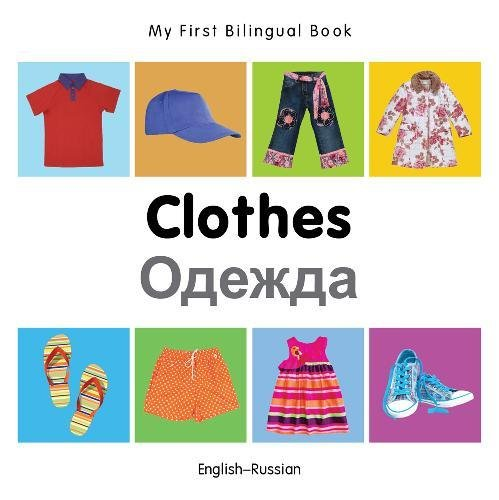 (My First Bilingual Book–Clothes (English–Russian))