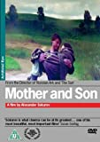 Mother And Son [1997] [DVD]