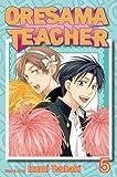 Oresama Teacher, Izumi Tsubaki, 1421538679