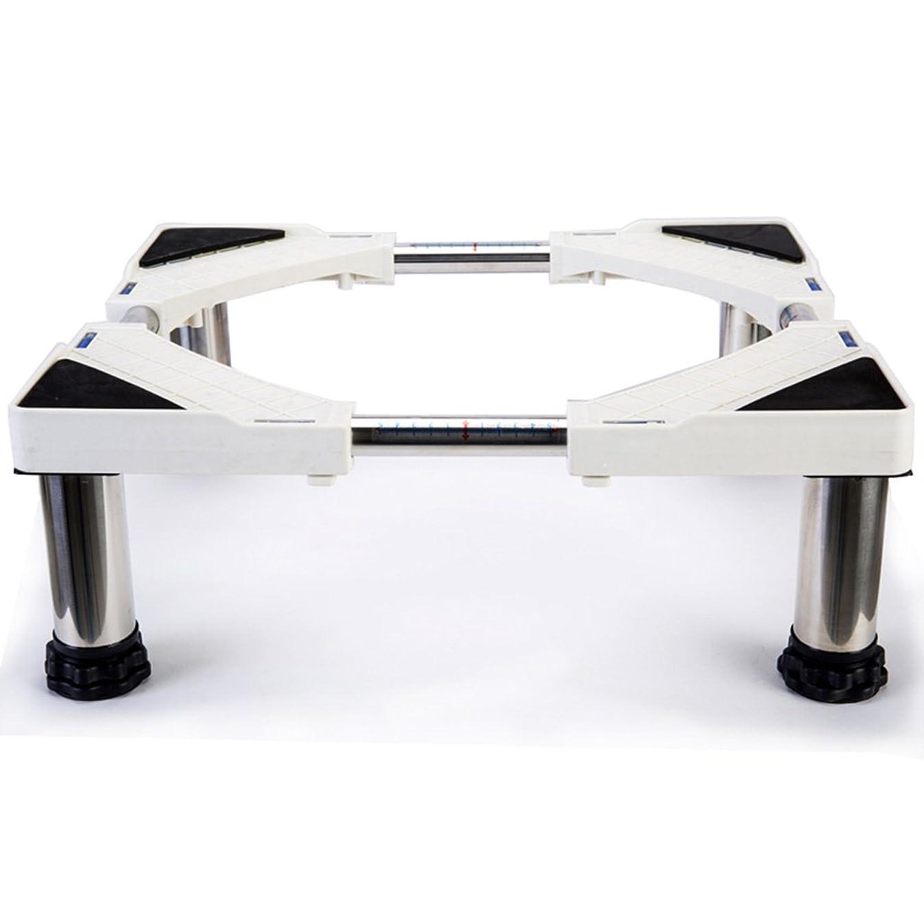 準拠純粋なリフレッシュ洗濯機 置き台 キャスター 付き 冷蔵庫 台座 乾燥機 台 ステンレス製 台車 ドラム式 伸縮式 防振 騒音抑制 頑丈
