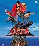 Lupin III: Dead or Alive [Blu-ray]