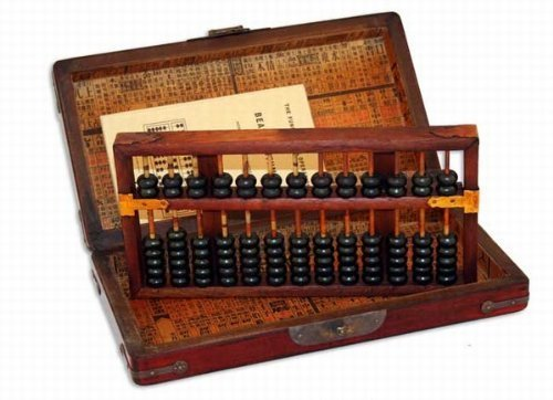 Asian Home Vintage Chinese Wooden Bead Arithmetic Abacus W. Instruction