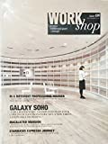 WORKSHOP, CREATIVE COMMERCIAL SPACE + CONCEPT, ISSUE, 08 (GALAXY SOHO)^