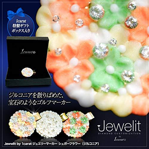 Jewelit by 1carat ジュエリーマーカー ジルコニア シュガーフラワー[ ゴルフ コンペ 景品 ゴルフ用品 グッズ ギフト プレゼント]  ホワイト B07KCV53GZ