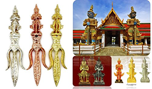 [Magical (meed mhor knife phra wessuwan) 3 piece/set 3 color talisman Thai buddha amulet with special] (Global Guts Costume)