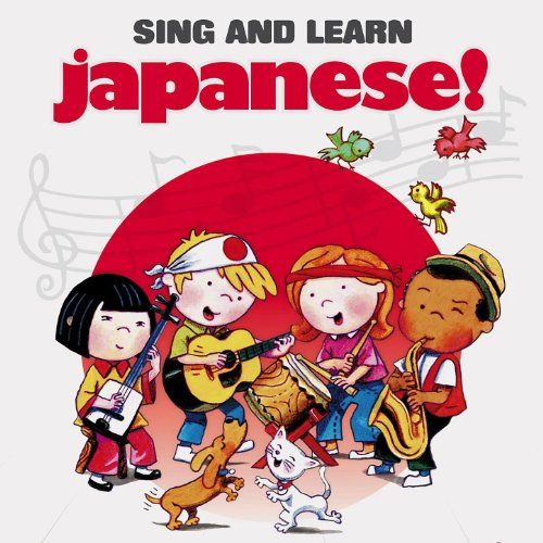 Learn Japanese Through Music: 5 Modern Karaoke Classics ...