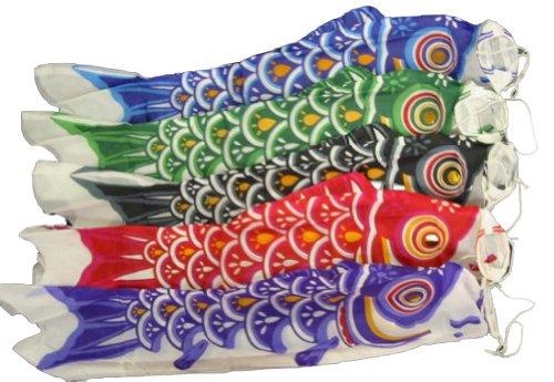 Carp Fish Koinobori Windsocks, 23 inch Nylon Set of 5 #L47