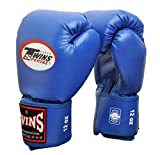 Blue Brand Boxing Gloves PU Leather guantes MMA manoplas boxeo Muay Thai karate taekwondo Training Boxing Glove : 1 Pair (Length 12-22 cm. Please 14 oz)