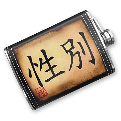 8oz Flask Stitched Chinese characters, letter Sex Stainless Steel - Neonblond by NEONBLOND