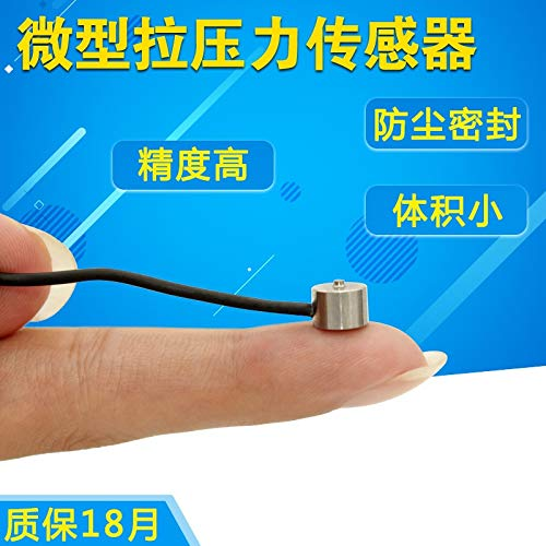 FINCOS High Precision Micro Pressure Sensor Button Type Pressure Measuring and Weighing Automatic Equipment Small Inductor - (Color: 0 to 10kg)